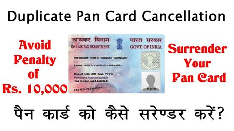 pan card cancellation letter format pan card process and information