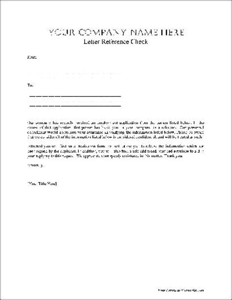 Letter Of Recommendation Pdf best photos of basic letter of recommendation template