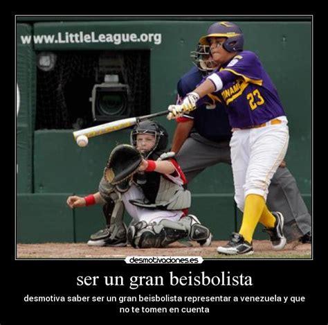 imagenes motivacionales beisbol imagenes de beisbol con frases bonitas imagui