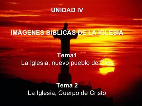 imagenes biblicas de la iglesia im 225 genes b 237 blicas de la iglesia