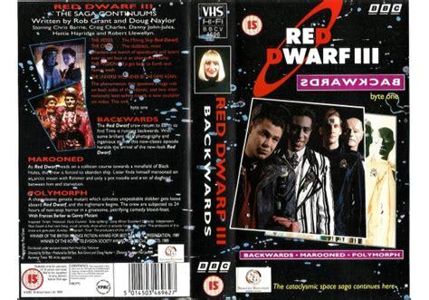 Red Dwarf Iii Backwards On Bbc Video United Kingdom Vhs