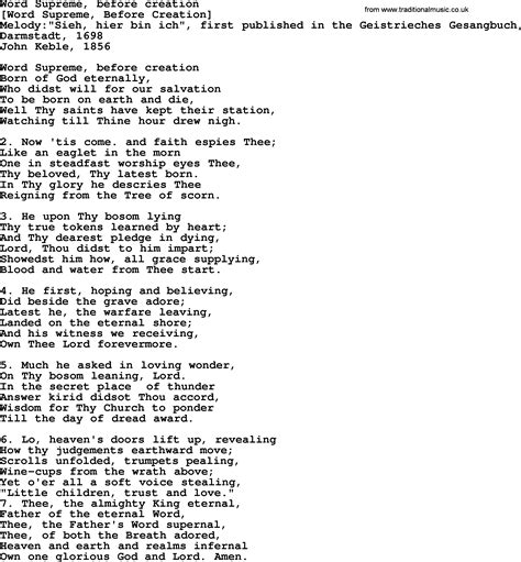 supreme song song lyrics for word supreme before creation