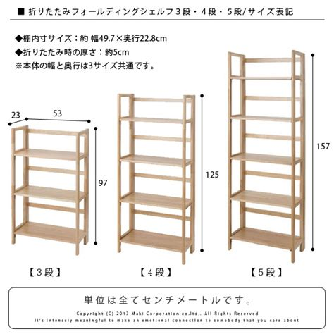 prs rakuten global market four steps of shelf display