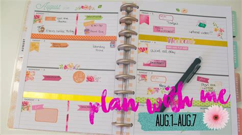 titanium view layout horizontal plan with me the happy planner horizontal layout youtube