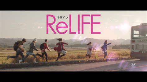 rekomendasi film live action video trailer film live action relife perdengarkan lagu