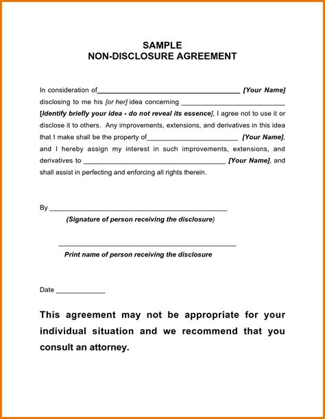 Nda Form Template 7 nda agreement template itinerary template sle