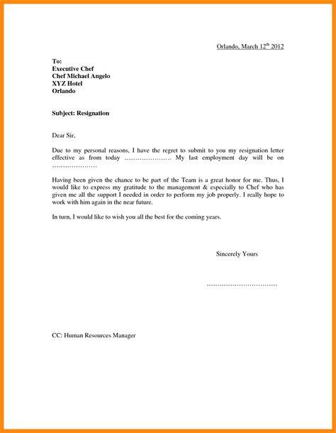 Resignation Letter Best Practices 9 Sle Resignation Letter Canada Graphic Resume
