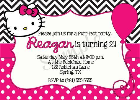 kitty printable birthday invitations dolanpedia invitations ideas