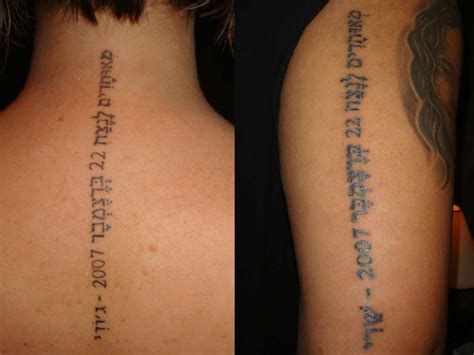 hebrew tattoos designs and ideas page 9