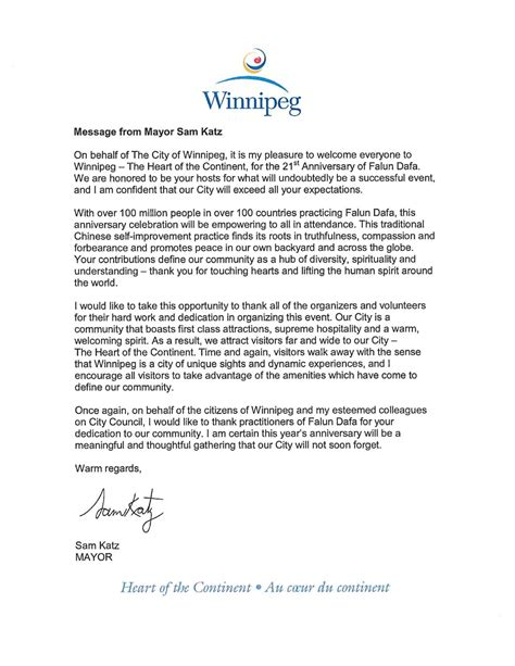 Official Letter Greetings Sle Canada Government Officials Write To Congratulate 21st Anniversary Of Falun Dafa S Introduction