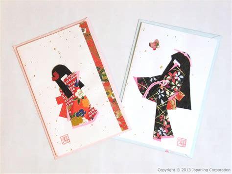 printable japanese greeting cards set of 2 assorted origami kimono girls greeting cards