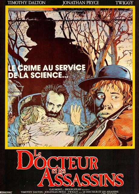 Broom By El Diablos the doctor and the devils 1985 el doctor y los diablos
