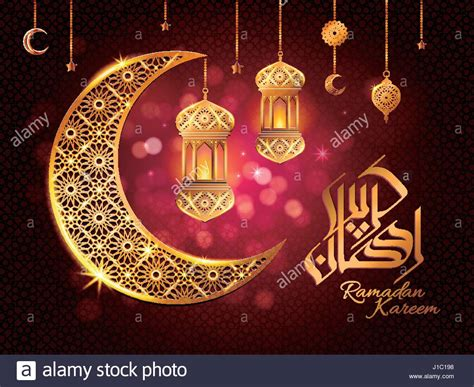 ramadan poster design ramadan poster design arabic calligraphy at the right