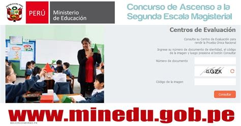 evaluacion para ascenso de nivel en educacion minedu minedu local para el examen de ascenso a la segunda
