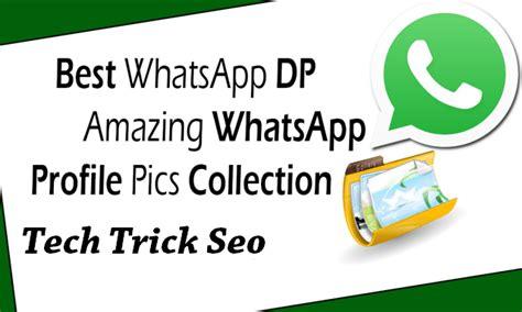 Dp Best Whatsapp Dp 470 Amazing Whatsapp Profile Pictures   dp best whatsapp dp 470 amazing whatsapp profile pictures