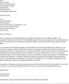 Ticket Broker Cover Letter by Cover Letter Sles For Real Estate Cover Letter Templates