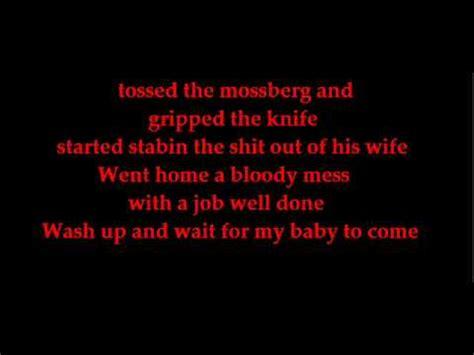 in my room lyrics clown posse in my room lyrics