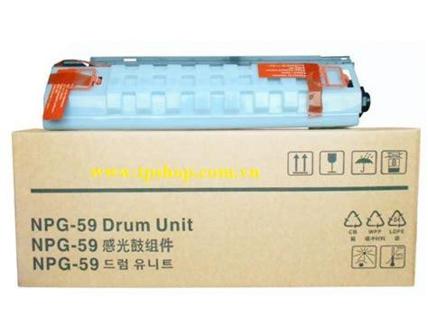 Toner Npg 59 drum m 225 y photocopy canon ir 2002n drum npg 59 canon