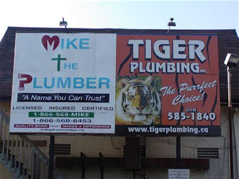 Tiger Plumbing by Recursivity June 2008
