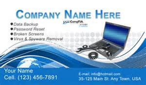 store business cards on computer computer business cards
