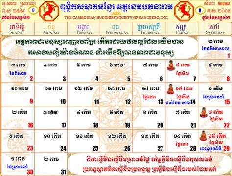 search results for cambodia calendar 2015 calendar 2015