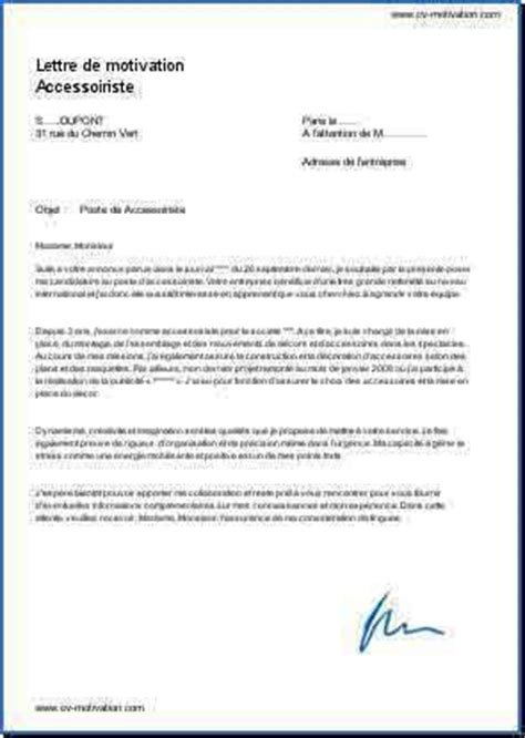 Lettre De Motivation Cole V T Rinaire cover letter exle exemple de lettre de motivation pour