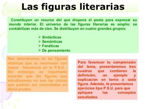 cuales son las imagenes literarias wikipedia tipos de figuras literarias