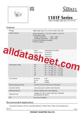 pdt stanley br1101f データシート pdf stanley electric co ltd