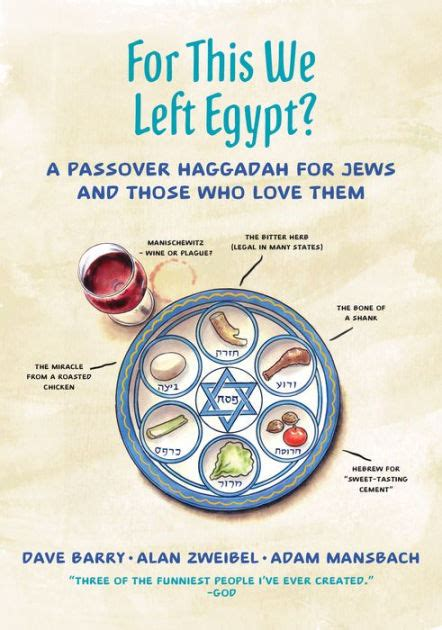 libro those who leave and for this we left egypt a passover haggadah for jews and those who love them by dave barry