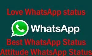 Bad Day Whatsapp Status Best Whatsapp Status Attitude Whatsapp Status