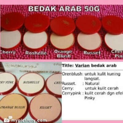 Bedak Arab jual bedak arab bedak kokuryu supplier kosmetik shop
