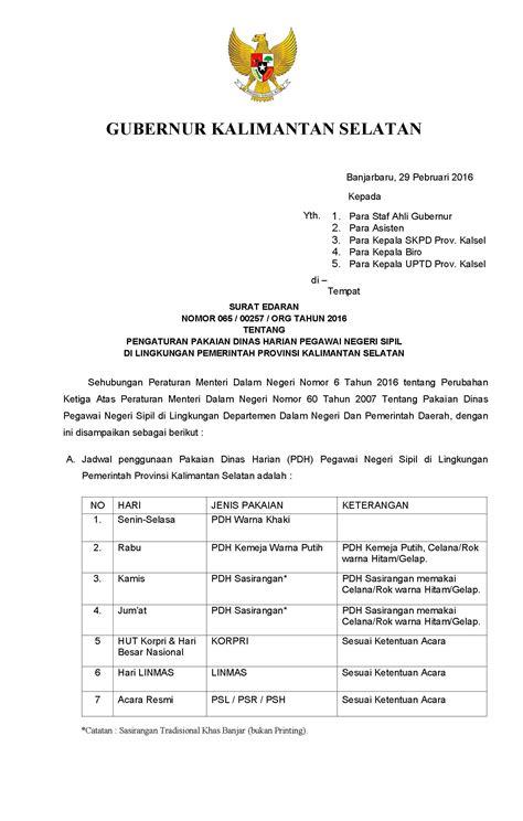 Surat Dinas Pegawai Negeri by Surat Edaran Tatalaksana Kalsel