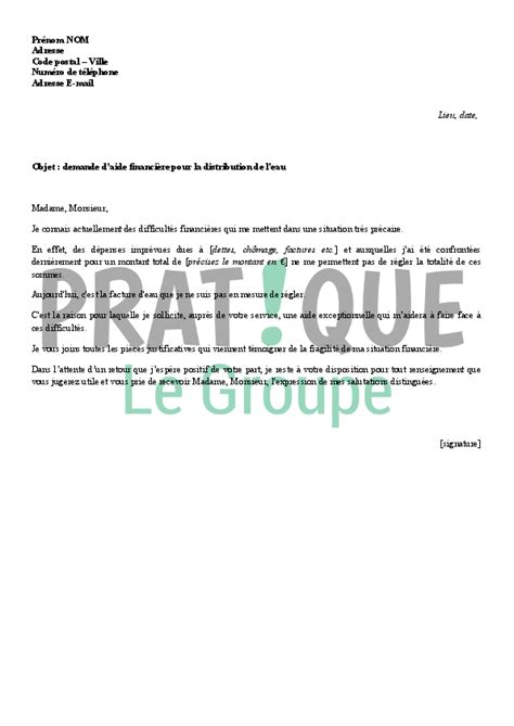 Modèle De Lettre De Demande Financière Application Letter Sle Modele De Lettre De Demande Financiere