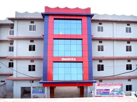 Rims Rourkela Mba Fees by Dr Ambedkar Memorial Institute Of Information And