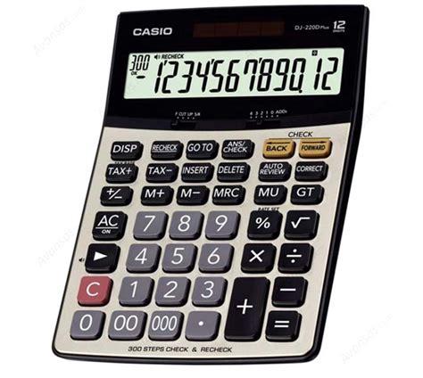 Kalkulator Casio Dj 220d Dj 240d desktop calculators robert agencies pvt ltd a symbol