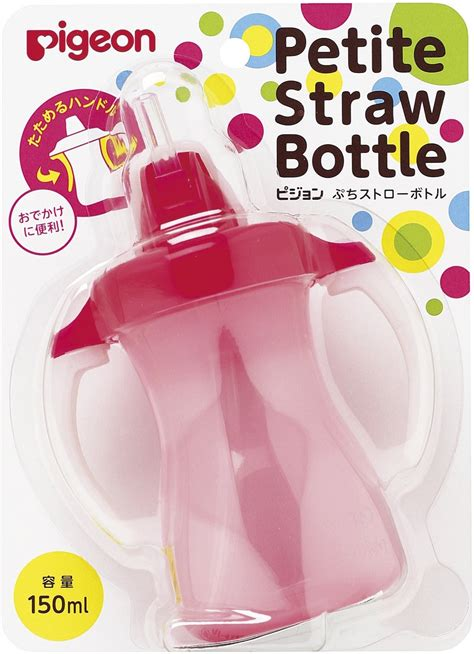 Pigeon Bottle 150ml pigeon straw bottle replacement