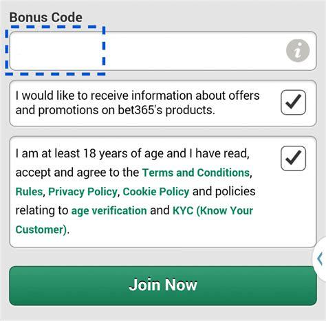 bet365 mobile bonus code bet bonus code ohne einzahlung august 5 gratis