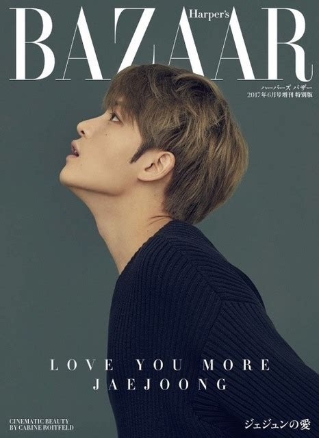 Cover Wars Harpers Baazar Vs Vogue Nippon by Jae Joong To Appear On Cover Of S Bazaar Japan