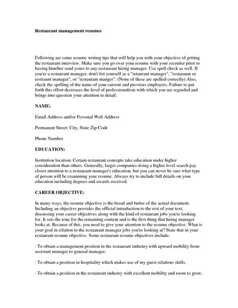 best resume objective resume objective exles customer