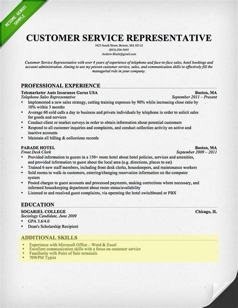 Resume Additional Skills Additional Skills To Add To A Resume Best Resume Gallery