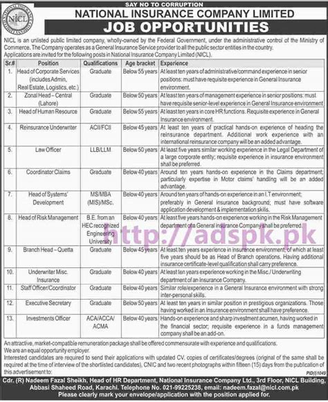 Mississppi State Mba Apply by Govt In Pakistan Lahore Karachi Islamabad