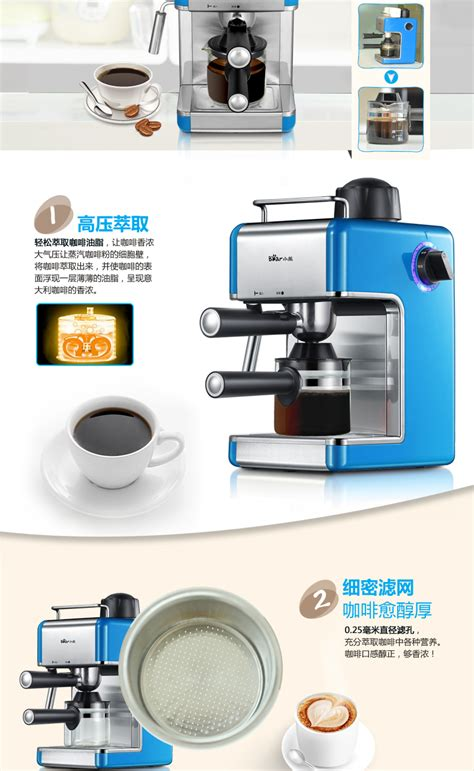Mesin Buat Kopi auto easy coffee cooker maker homeware kitchen electrical