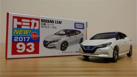 tomica nissan leaf tomica no 93 nissan leaf oct 2017 released youtube