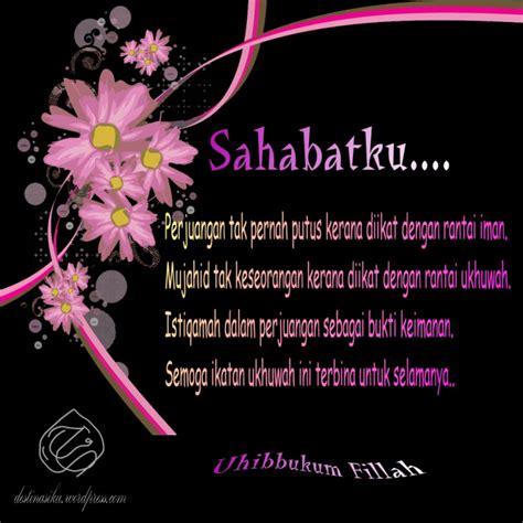 kata kata gambar kata kata mutiara persahabatan jpg jmrahmat75