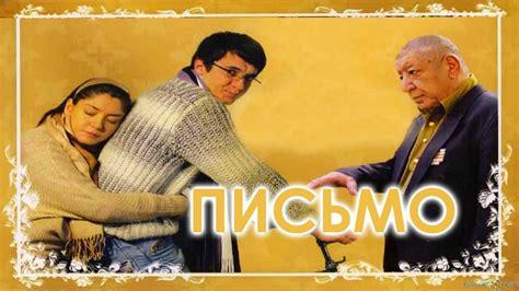 Orphan Film Na Russkom | orphan film na russkom uzbek film na russkom 2012