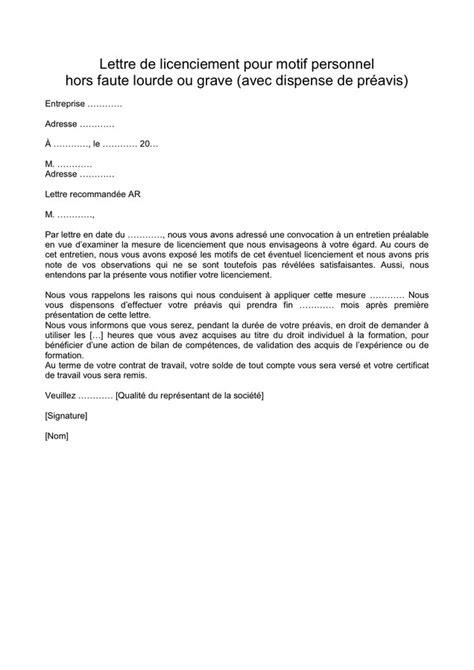 Modèle Lettre Convocation Entretien Préalable Licenciement