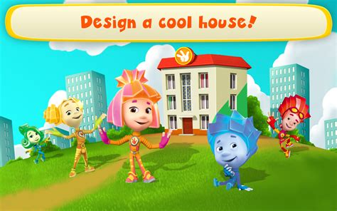 design a house game for kids fiksiki dream house games home design for kids android apps on google play