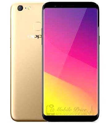 oppo f5 price 2018 oppo mobile price & full specification