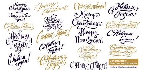 font new year tag quot new years quot 171 myfonts