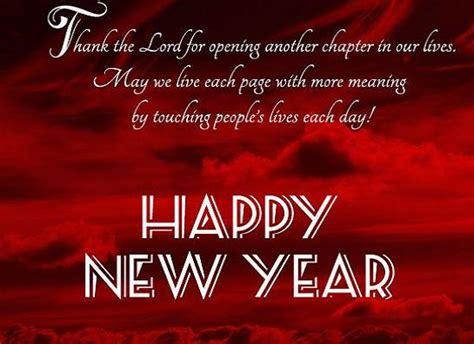 new year messages for friends 365greetings